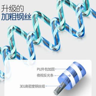 博比龙 防走失带牵引绳 蓝色 1.5米 (蓝色)