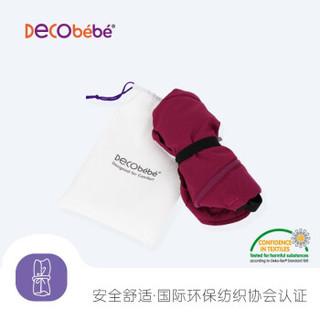 Decobebe 德珂婴儿 前抱式便携肩带 紫色  40014