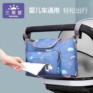 Sunveno 三美婴 多用途妈咪包 星空  ST22698