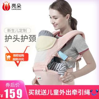 Lightdot 亮朵 婴儿背带腰凳 粉色 = (1、蓝色)
