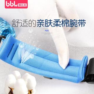博比龙 二胎防走失手环腰带牵引绳宝宝防丢绳儿童溜娃绳 4手环款 2米 (蓝色)