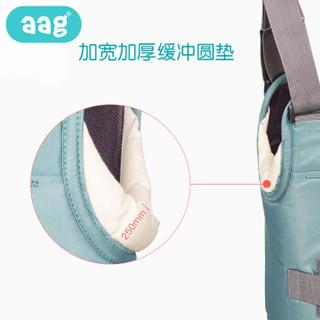 AAG 宝宝学步带 天蓝色 011