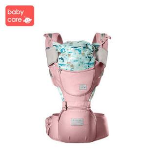 BabyCare 葆婴 婴儿背带腰凳 樱粉 9895