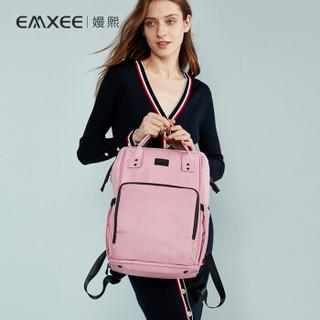 EMXEE 嫚熙 双肩妈咪包 粉色 MX-592180004