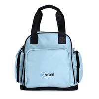 EMXEE 嫚熙 双肩妈咪包 天蓝色  MX-592180005