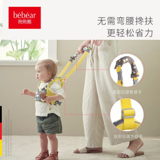 MOBY BABY 抱抱熊 婴儿学步带 米色 600F