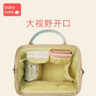 BabyCare 葆婴 双肩妈咪包 珊瑚红 5011/5012
