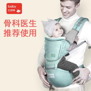 BabyCare 葆婴 婴儿背带腰凳 薄荷蓝 9865
