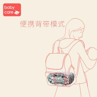 BabyCare 婴儿背带腰凳 金底草花纹 6863