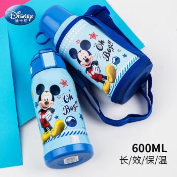 Disney 迪士尼 8055 不锈钢两用儿童保温杯 米奇蓝色  600ML