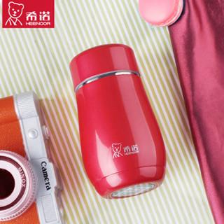 希诺 XN-9637 保温杯 紫色