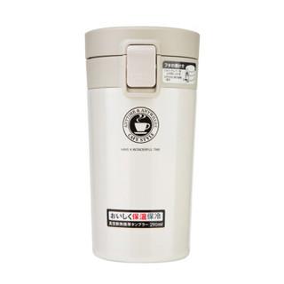 ASVEL 阿司倍鹭 3251 日本保温杯304不锈钢真空杯 白色290ML