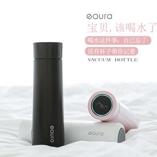 Arasigawa EQURA-01 智能水杯黑科技感温保温杯  黑色