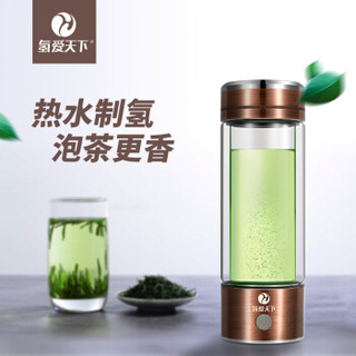 氢爱天下 QAJ-FQB-GX203 高浓度富氢养生杯  古铜色