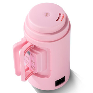 MIGoo 咪咕 旅行电热水壶养生杯