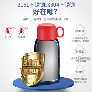 SUPOR 苏泊尔 KC67DG10 316L不锈钢大容量卡通保温壶侏罗纪 670ml一杯两盖+杯套