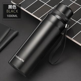 Fuguang 富光 SR002 户外1L不锈钢壶 黑色 1000ML