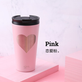 simple modern 46307896540 双层不锈钢咖啡保温杯  粉 白对装粉