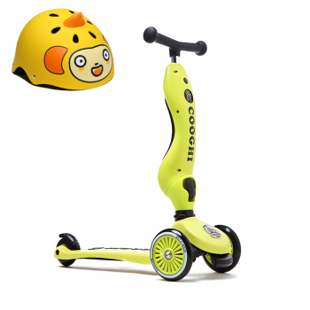 COOGHI 酷骑 可拆卸带闪光可调档儿童滑板车 荧光色