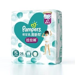 Pampers 帮宝适 清新帮 通用拉拉裤 XL26片