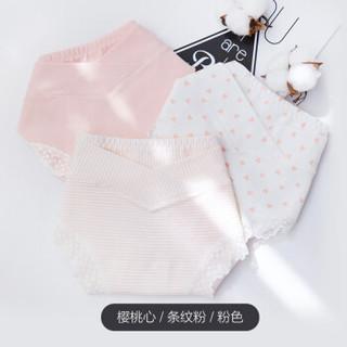佳韵宝 孕妇内裤  低腰内裤3条装 樱桃心/条纹粉/粉色 M JAD08019