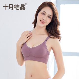十月结晶 哺乳文胸   聚拢防下垂 上托无钢圈  舒适款 肤色+紫色(2件装) S