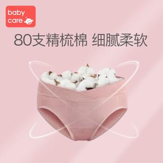 babycare 孕妇内裤  纯棉 夏季 低腰女 安伯灰 S 5571/5572/5573/5574