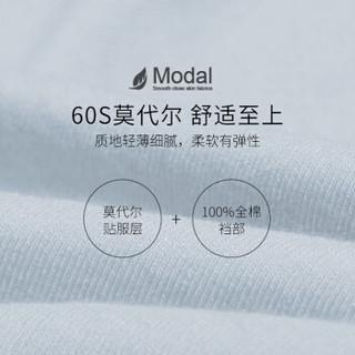 EMXEE 嫚熙 孕妇内裤  竹纤维内衣 中低腰 托腹内裤 四季 黑色 XL