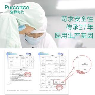 Purcotton 全棉时代 一次性内裤  高低腰 5条装*2   XL码 802-004222