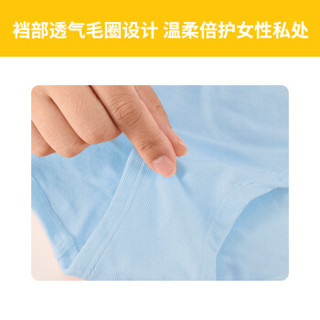 美德乐 低腰孕妇内裤 天空蓝 M/L 101035145
