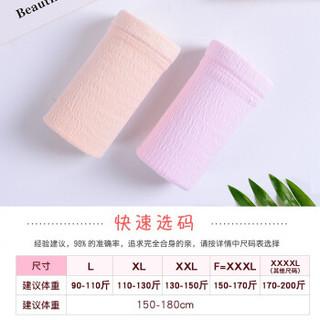 mengmeimei 梦美美 孕妇内裤   高腰托腹  纯棉   大码200斤可穿孕妈裤头 肤色+肤色+粉色+粉色 7707款 4条装 L 7707#