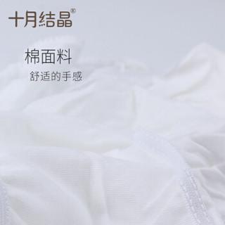 十月结晶 一次性内裤   纯棉  XXL  110-140斤 10条
