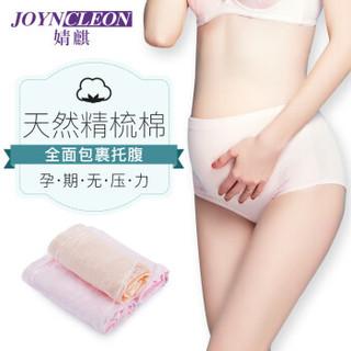 JOYNCLEON 婧麒 孕妇内裤内衣   纯棉高腰托腹可调节  2粉1肤 M jq9001
