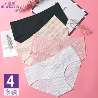 木纹芯 孕妇内裤  纯棉低腰托腹产后透气 黑色+白色+粉色+肤色(条纹款)- M