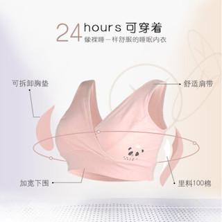 EnjoyPreg 哺乳文胸   防下垂纯棉 透气无钢圈 藕粉熊猫内衣 3XL [90/40] 25082熊猫