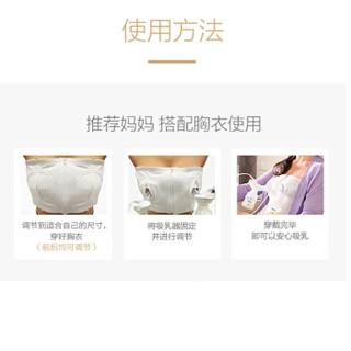 飞利浦 免手扶吸乳电动吸奶器  可搭配SCF303S/CF334使用  胸衣白色 均码