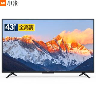 MI 小米 小米电视4A 青春版 L43M5-AD 43英寸 液晶电视