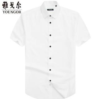 YOUNGOR 雅戈尔 005BFC 男士商务正装衬衫