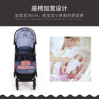 elittile Dream 婴儿推车第三代