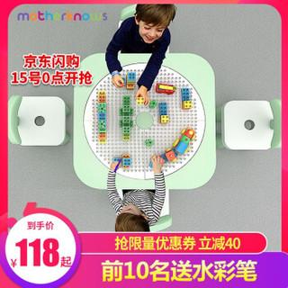 motherknows 积木桌儿童玩具拼装 绿色 AR