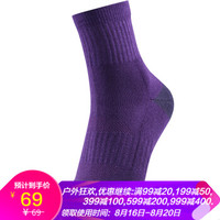 清仓特卖:凯乐石(KAILAS) 女款中帮旅行袜户外运动徒步 紫罗兰 S