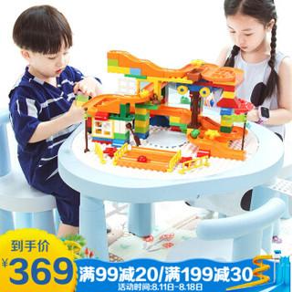 欢乐客 儿童大颗粒积木桌子 133大颗粒积木