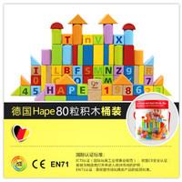 Hape  E8402 80粒桶装字母数字积木