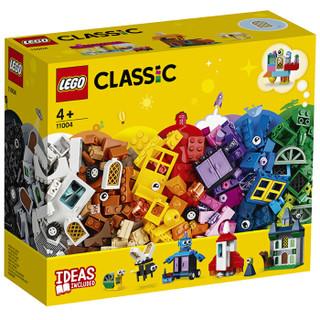 LEGO 乐高 经典Classic创意之窗4岁+ 11004  11004