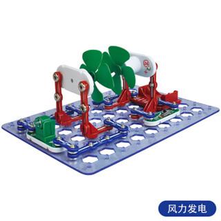 电学小子 电子积木电路玩具立体拼装