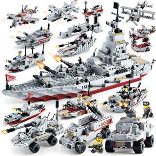 星涯优品 拼装军事航母战舰模型兼 8合1联动巡洋舰1000片