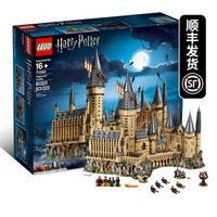 LEGO 乐高 哈利波特系列 哈利波特霍格沃兹城堡 71043