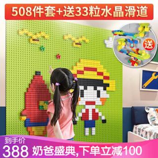 FEELO 费乐 积木墙兼容乐高大颗粒幼儿园3-6岁 508件套