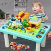 宝恩 兼容乐高积木桌子儿童益智玩具拼装大小颗粒积木多功能学习桌 大颗粒积木桌+300大颗粒积木