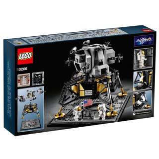 LEGO 乐高 积木拼插小颗粒玩具阿波罗11号登月舱 21310